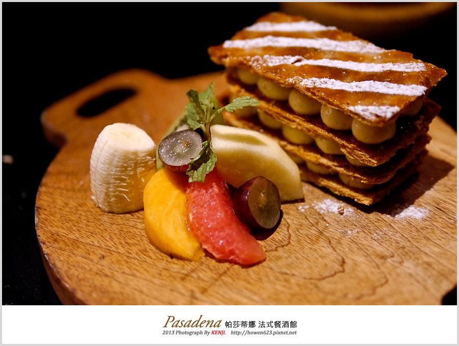 高雄帕莎蒂娜法式餐酒館.jpg