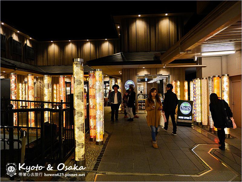 嵐山-天龍寺-46.jpg