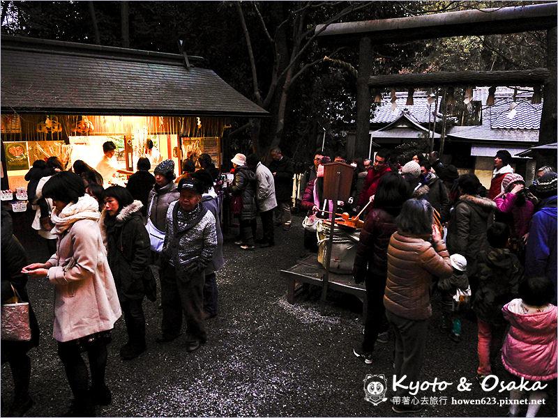 嵐山-天龍寺-36.jpg