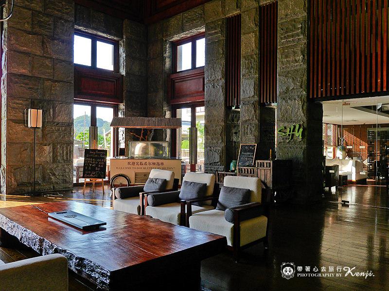 七仙嶺-希爾頓逸林酒店-11.jpg