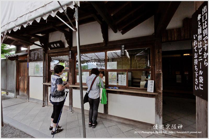 京都-大原三千院-24.jpg