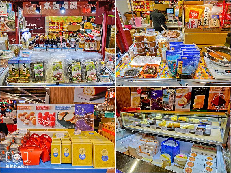 日本美食商品展-25.jpg