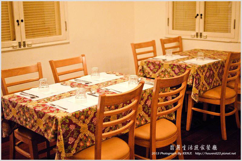 台中美食-斐麗生活蔬食餐廳-17.jpg