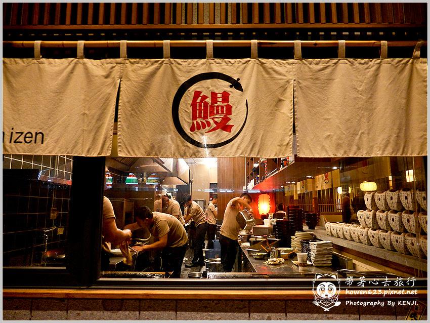 一膳食堂二店-033.jpg