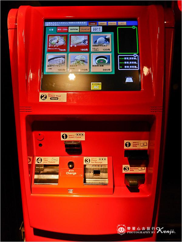 九州一蘭拉麵總店-13.jpg