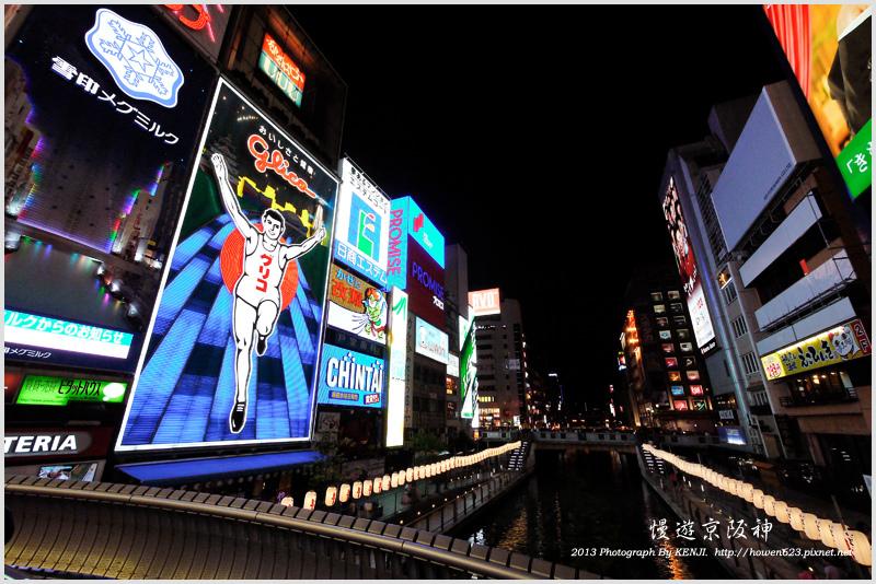 日本-心齋橋-道頓堀-20.jpg