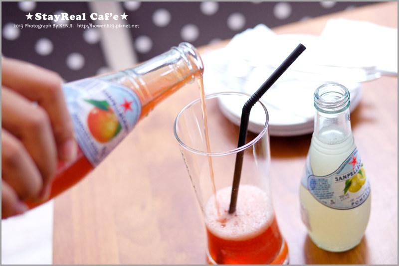 stayreal-cafe一中店22.jpg