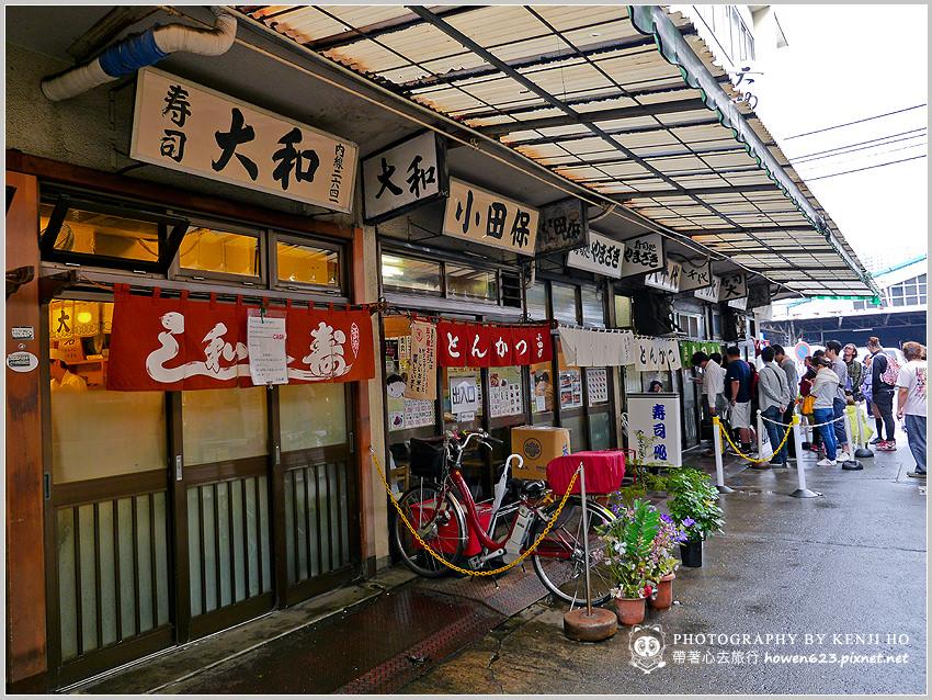 築地市場-大江戶-25.jpg