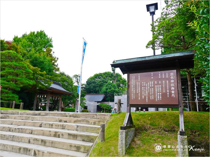 水前寺成趣園-8.jpg