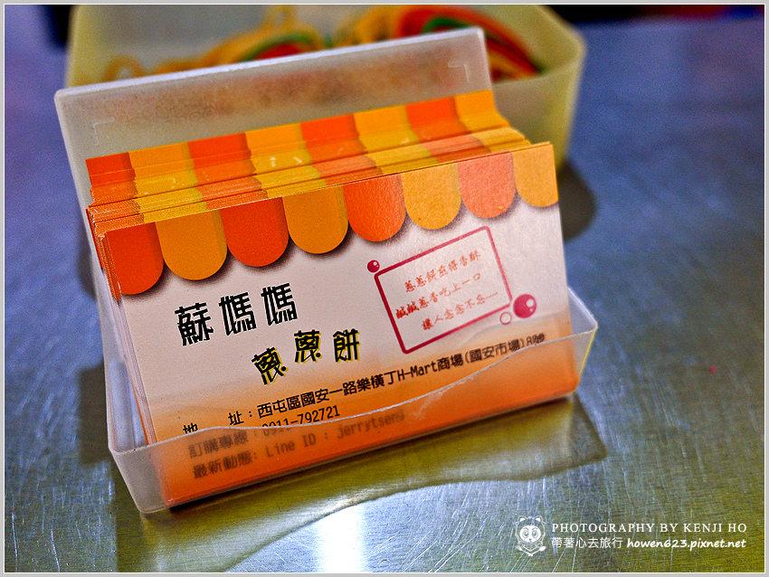 樂橫丁日式傳統市場-12.jpg