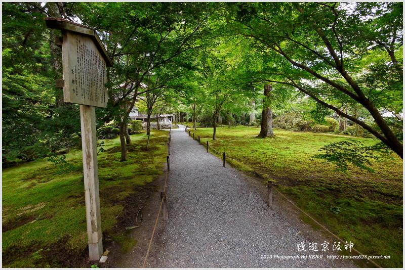 京都-大原三千院-29.jpg