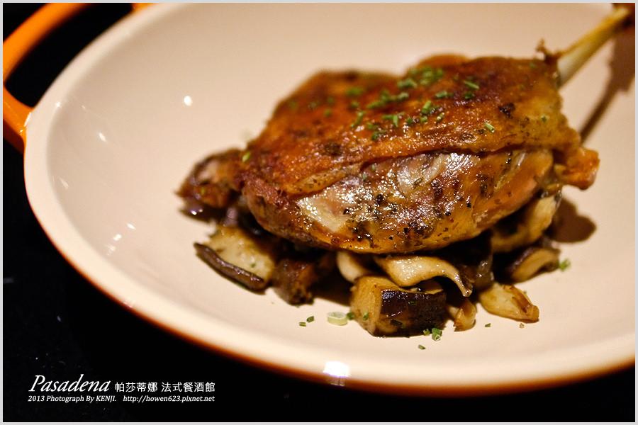 高雄帕莎蒂娜法式餐酒館-19.jpg