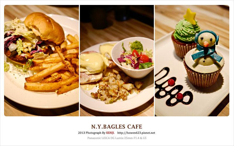 NY-BAGLES-CAFE-01.jpg