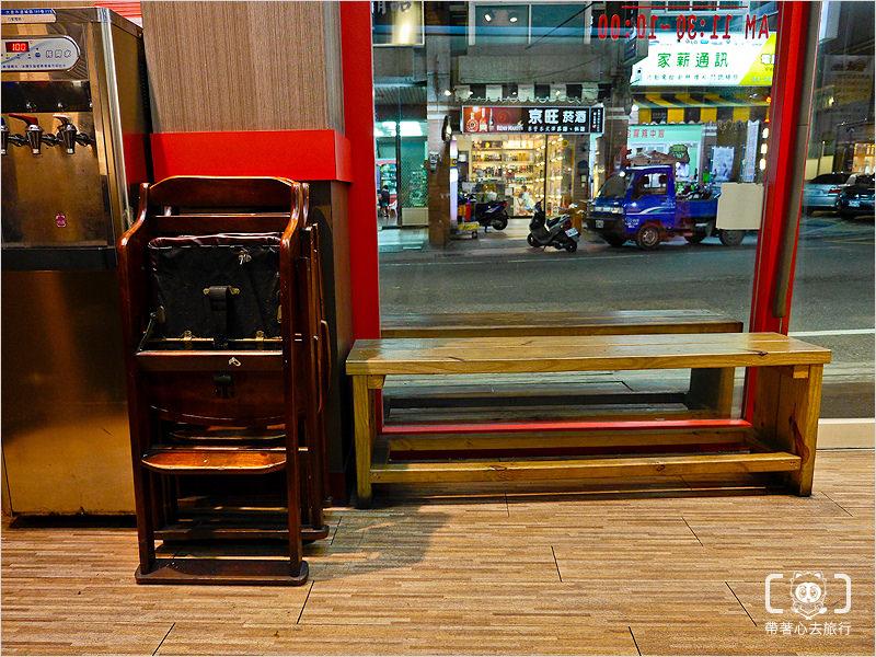 金燄鐵板燒-6.jpg
