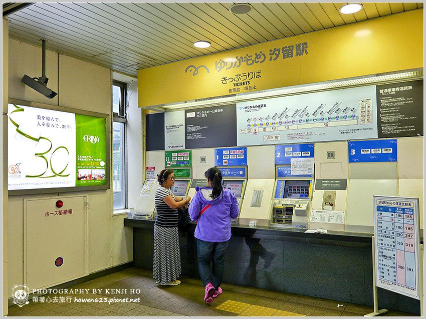 東京-台場-3.jpg