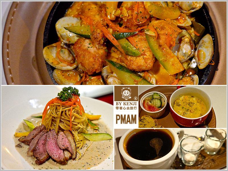 [台中西區義式餐廳]PMAM BISTRO義式餐酒館(華美街) @夜店風格的環境、還有好吃的義大利麵及燉飯。