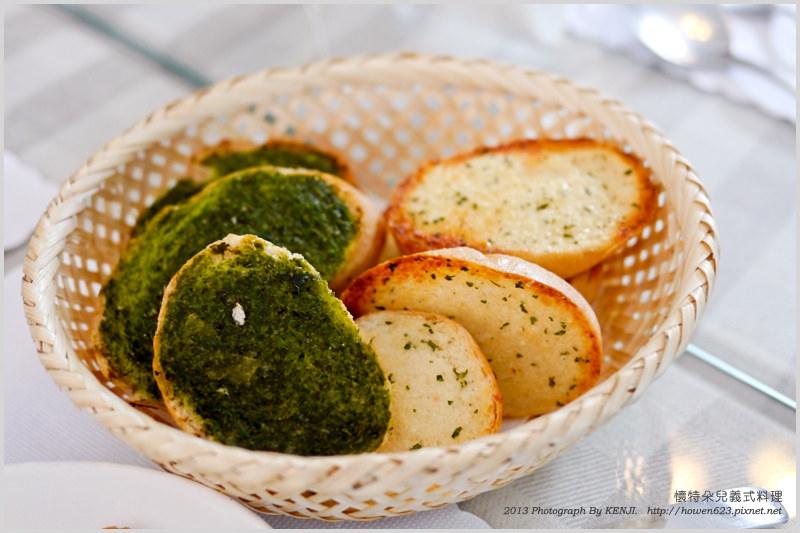 台中懷特朵兒義式料理-4.jpg