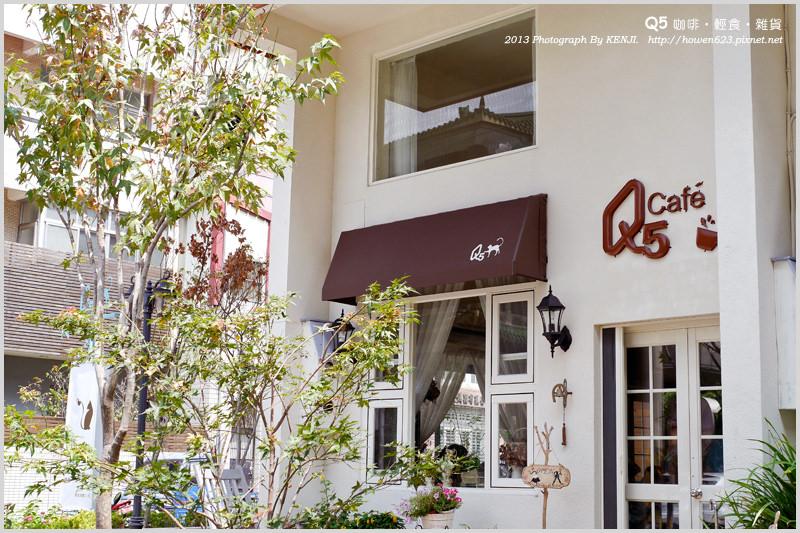 Q5咖啡雜貨輕食-37.jpg