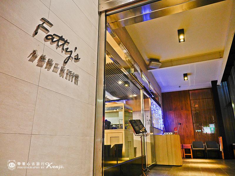 fattys-4.jpg