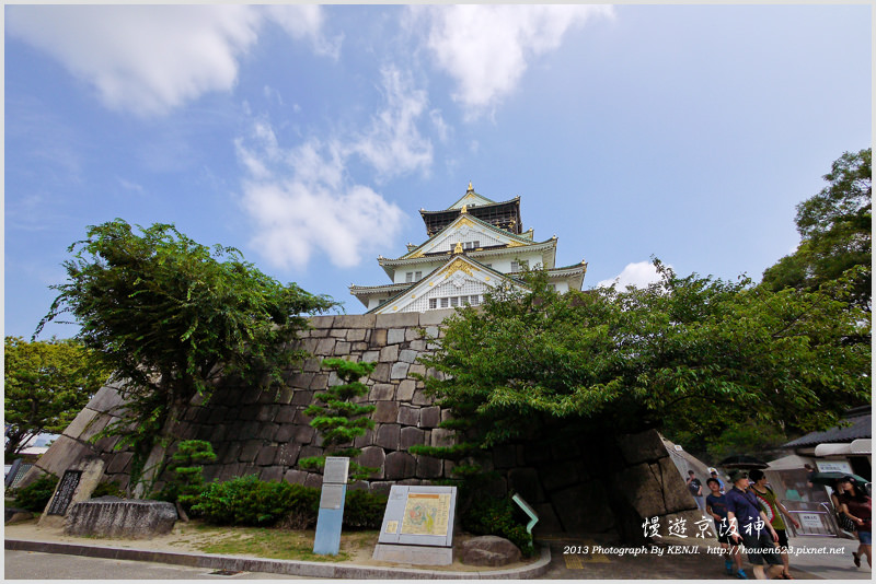 大阪城公園-天守閣-10.jpg