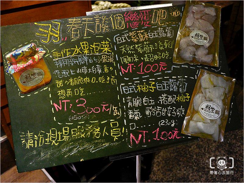 羽笠食事處-3.jpg