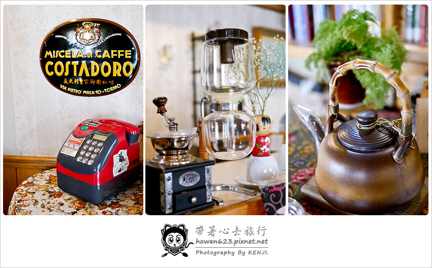 台中-巧丹屋咖啡-05.jpg