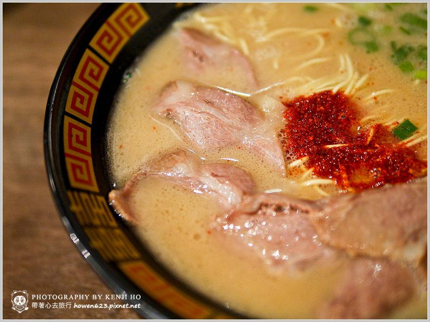 一蘭拉麵-新宿店-15.jpg