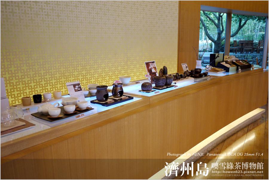 噢雪綠茶博物館13