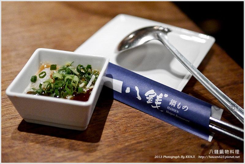 台中八錢鍋物料理-4.jpg
