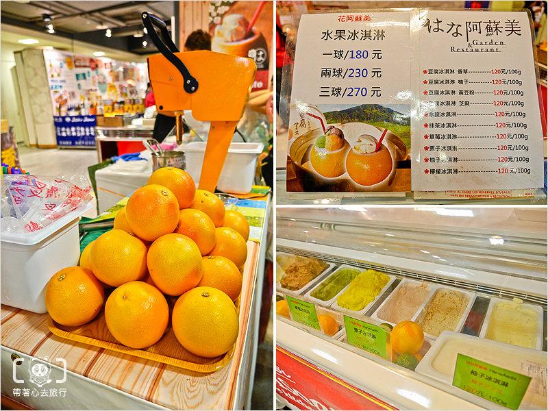 日本美食商品展-16.jpg