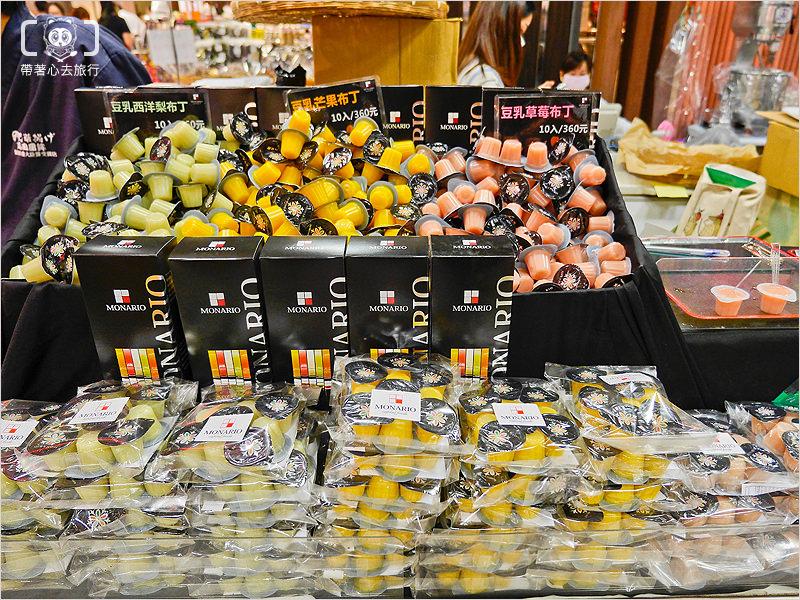 日本美食商品展-32.jpg