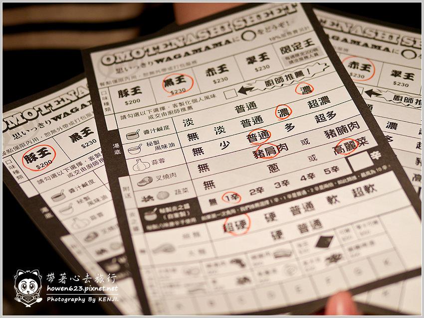 台中-豚王拉麵-03.jpg
