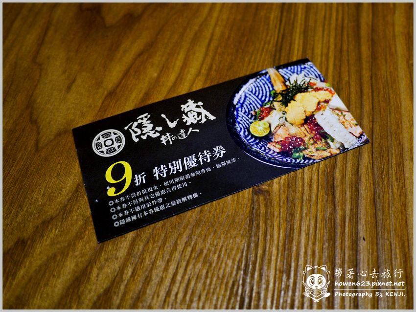 台中隱藏2-文心店-021.jpg