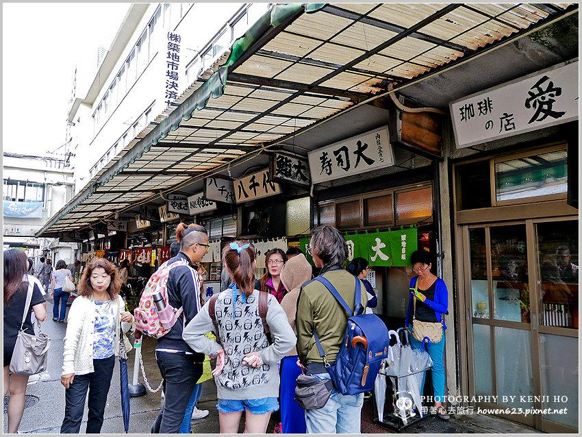 築地市場-大江戶-24.jpg