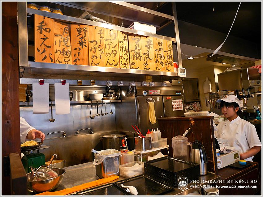 上野-起司沾麵-4.jpg
