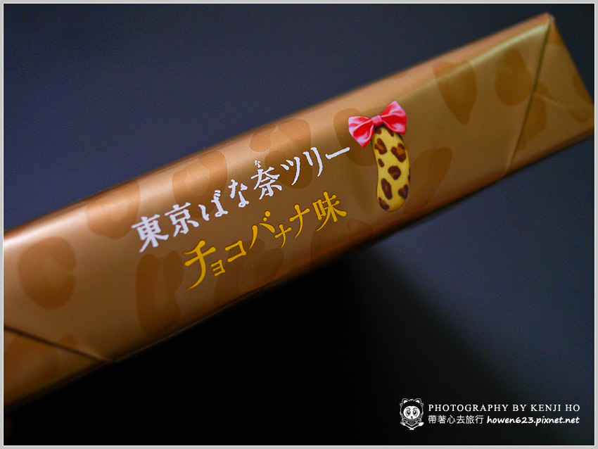 東京晴空塔-43.jpg