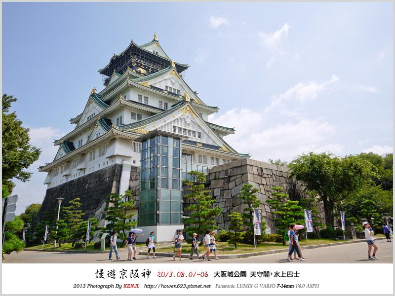 大阪城公園-天守閣.jpg
