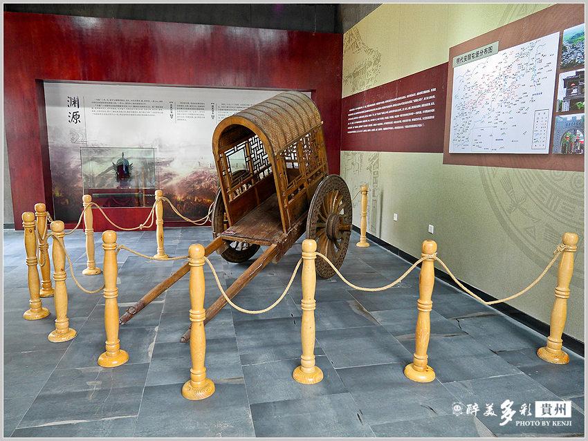 屯堡博物館-12.jpg