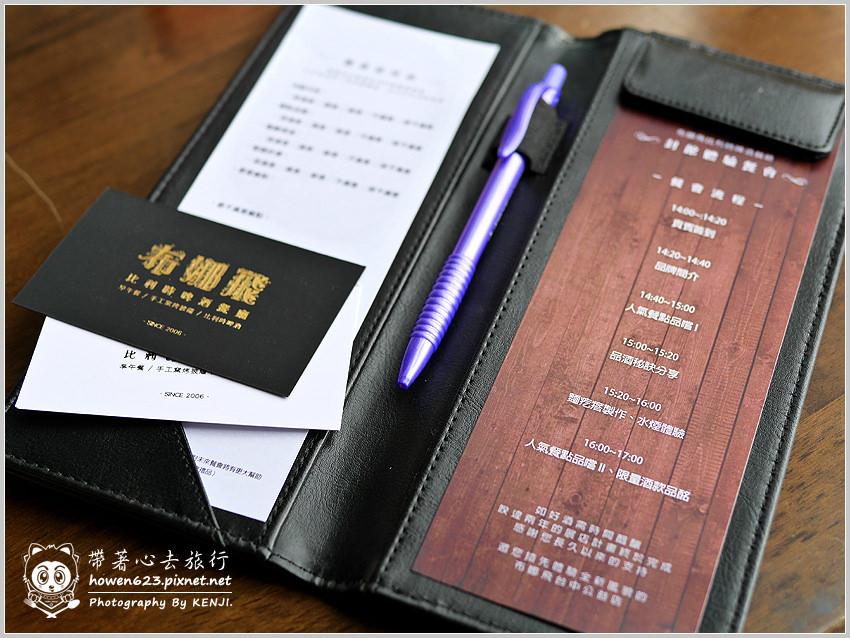 台中布娜飛-公益店-04.jpg