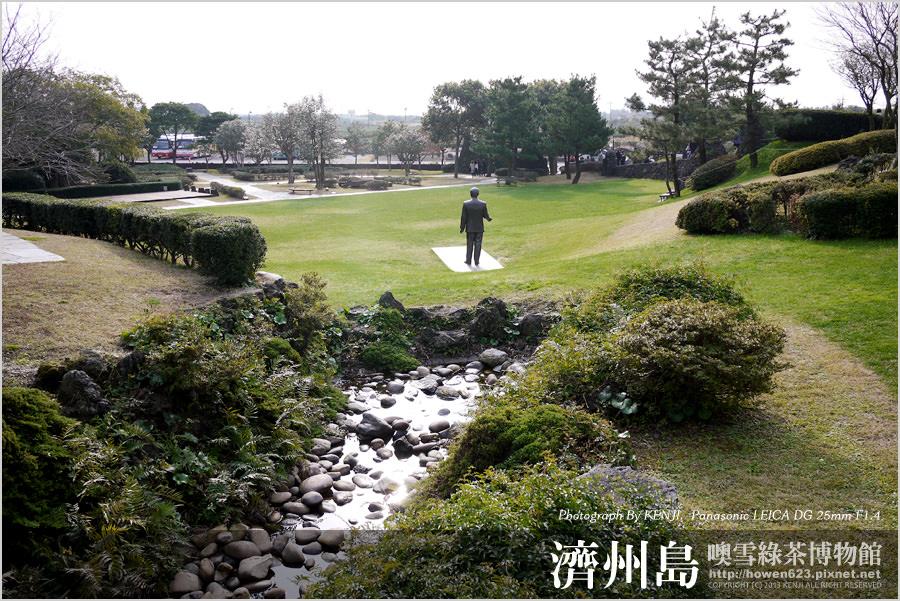 噢雪綠茶博物館18