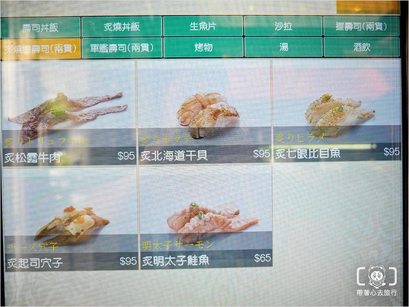 虎丼-11.jpg