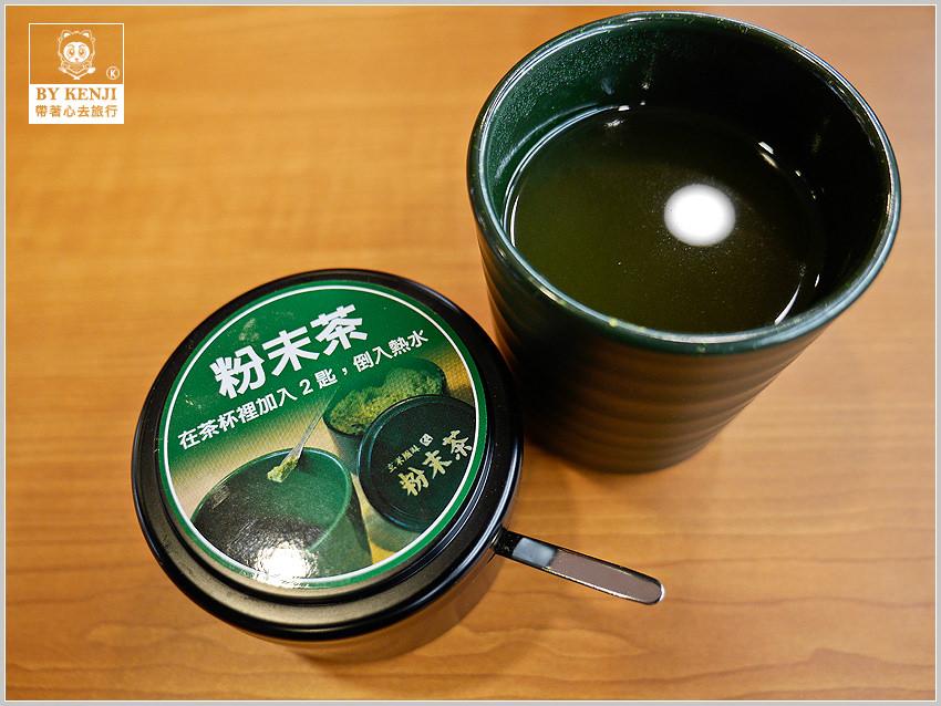 藏壽司-18.jpg