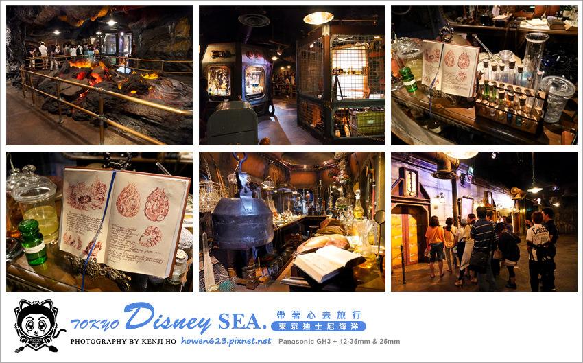 東京迪士尼海洋-16.jpg