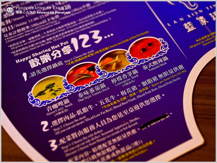 藍象廷泰鍋-13.jpg
