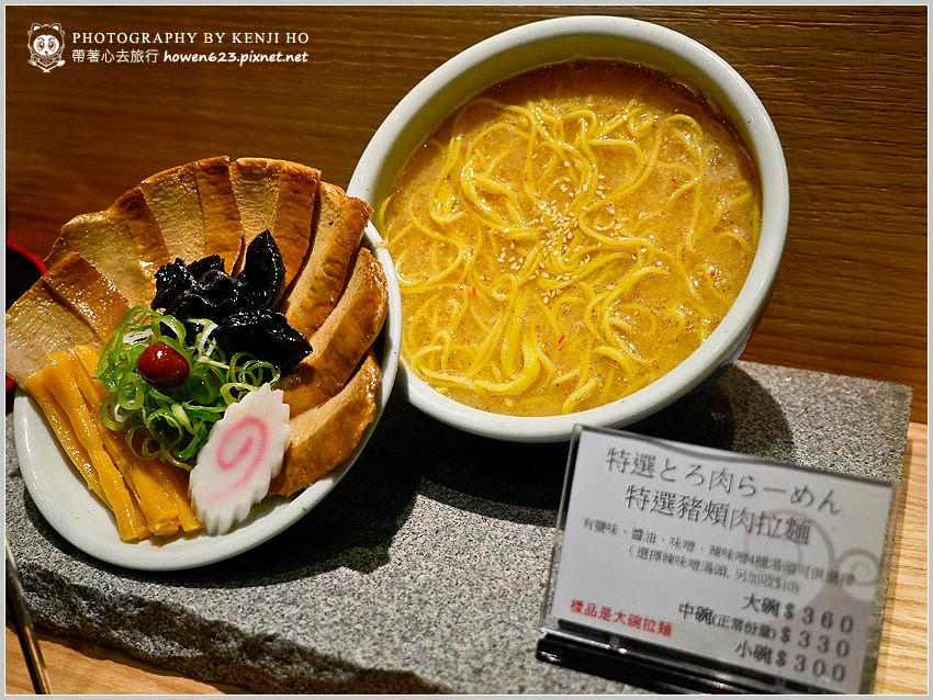 山頭火-29.jpg