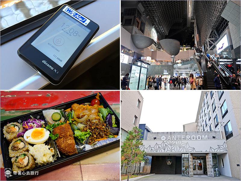 2016京都大阪跨年-4.jpg
