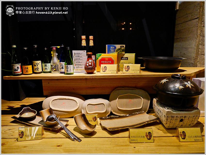 禾稻鍋物-39.jpg
