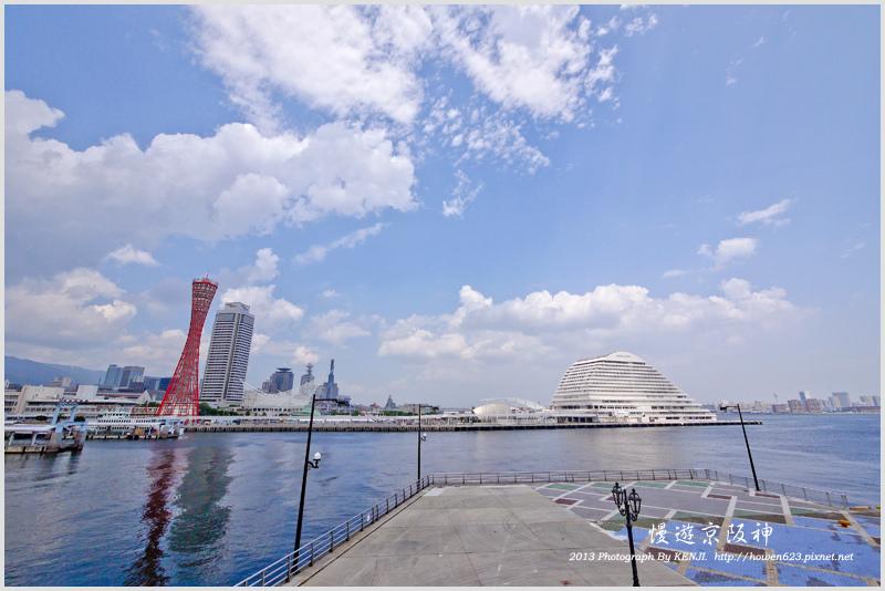 神戶-莫賽克廣場-2.jpg