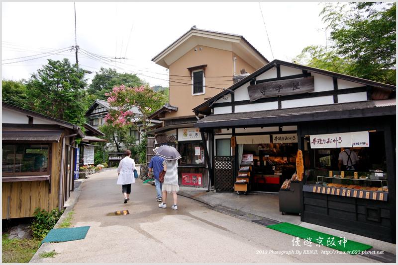 京都-大原三千院-6.jpg