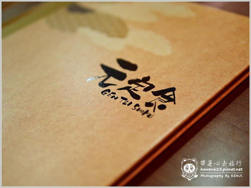 台中大遠百-元定食-00.jpg